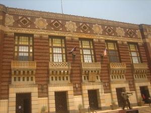 Shreveport Municipal Auditorium. Photo:  Billy Hathorn